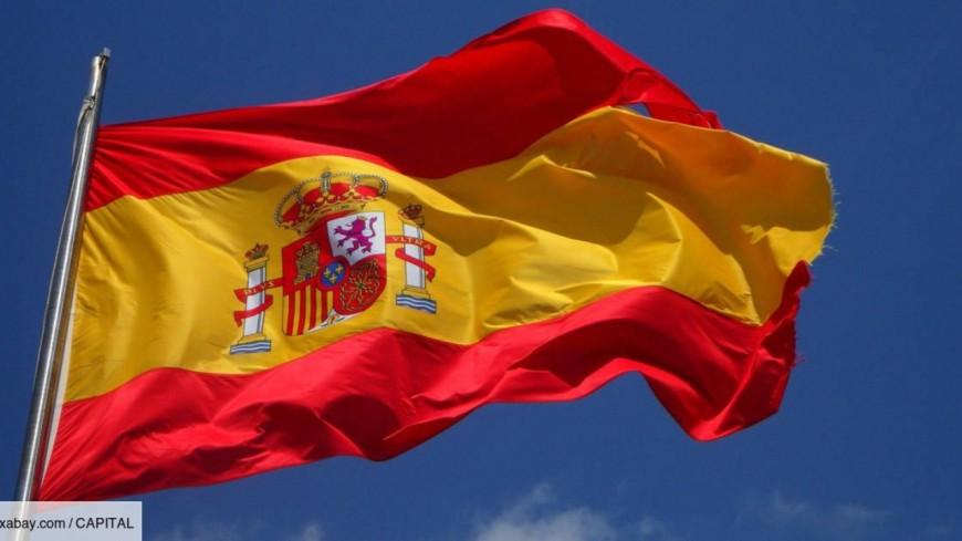 Gagnez  un Week- end en Espagne