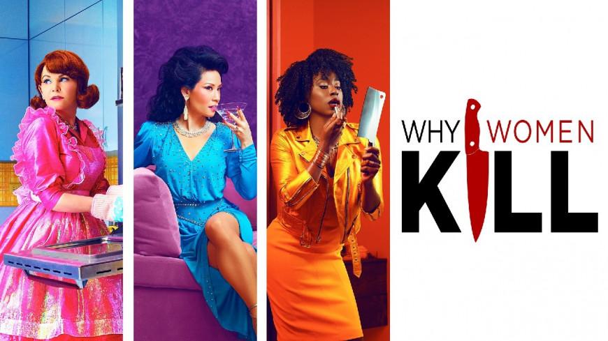 Why Women Kill : une saison 2 très différente !