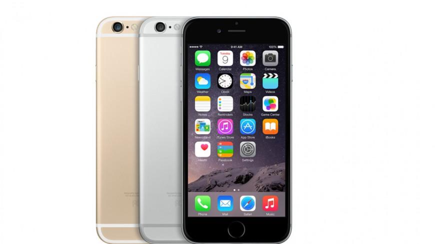 L'iPhone 7, le smartphone grand public le plus cher du monde …