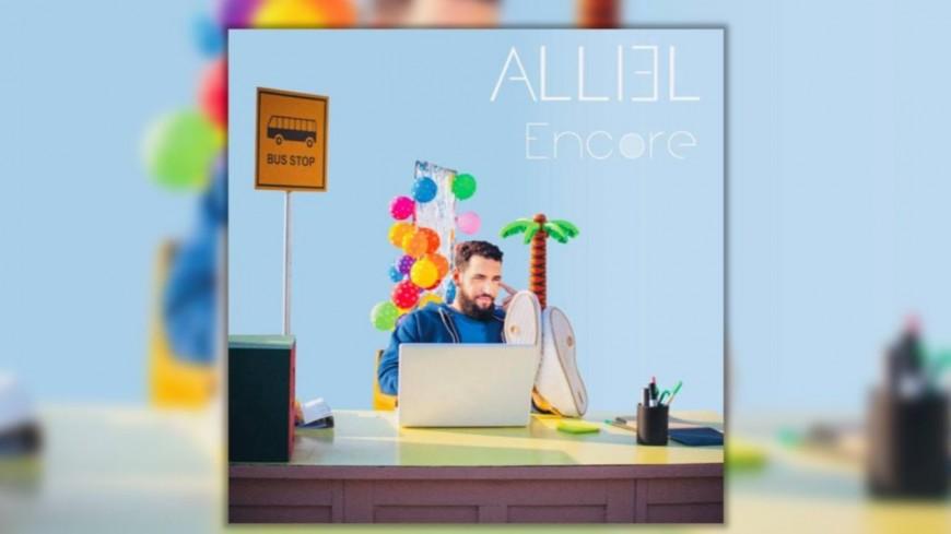 """Découvrez le clip d'Alliel - """"Encore"""""""