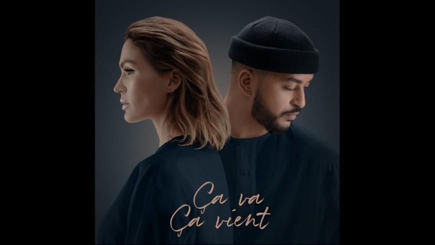 """Découvrez le clip de Vitaa et Slimane - """"Ca va ça vient"""""""