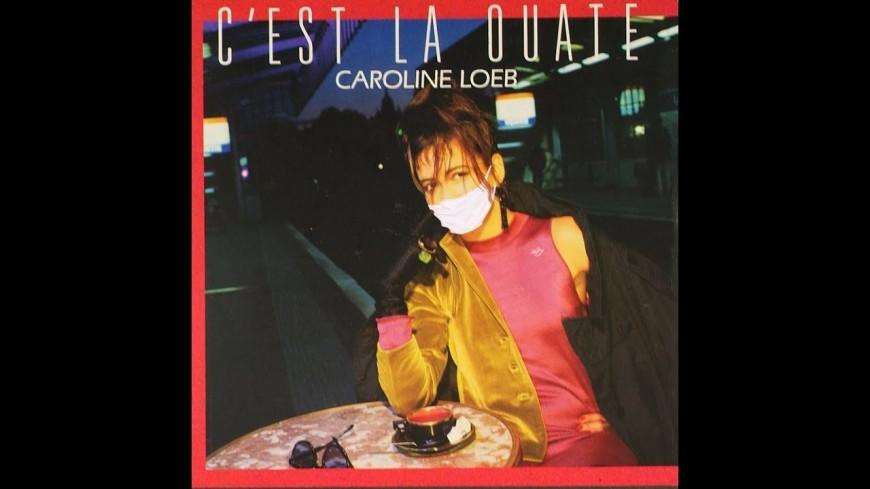 """Caroline Loeb : elle dévoile un nouveau clip participatif de """"C'est la ouate"""""""