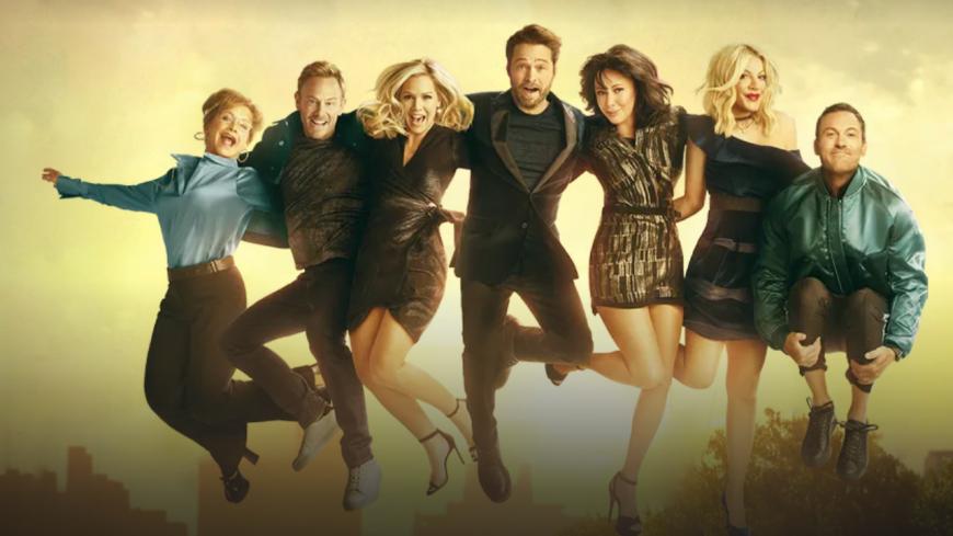Découvrez le nouveau Beverly Hills BH90210 mercredi à 21h05 sur TF1!